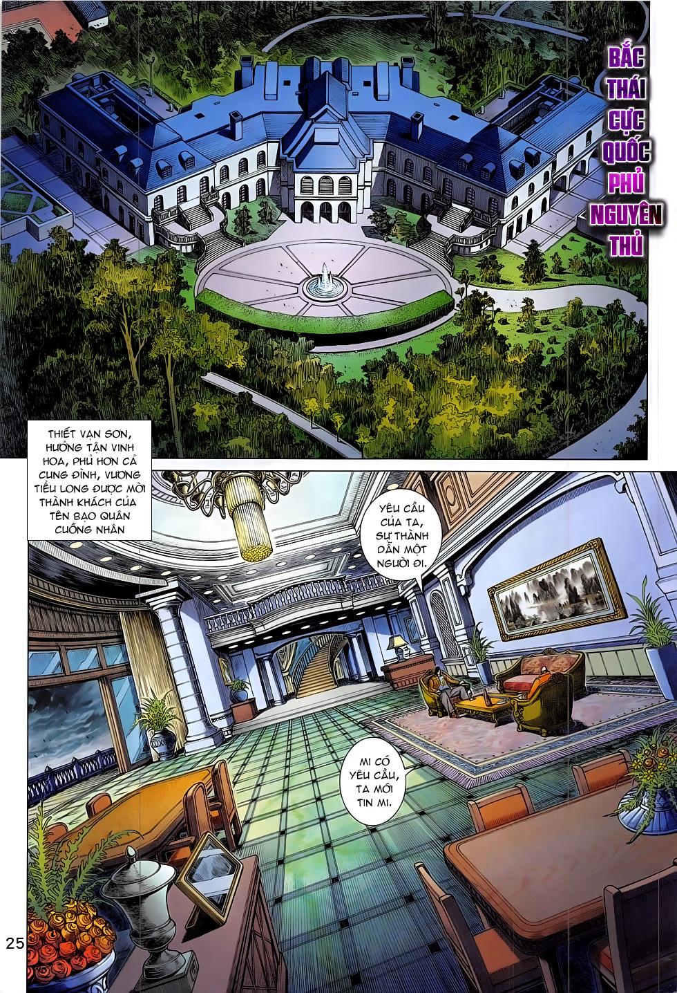 Tân Tác Long Hổ Môn chap 795 Trang 25 - Mangak.info