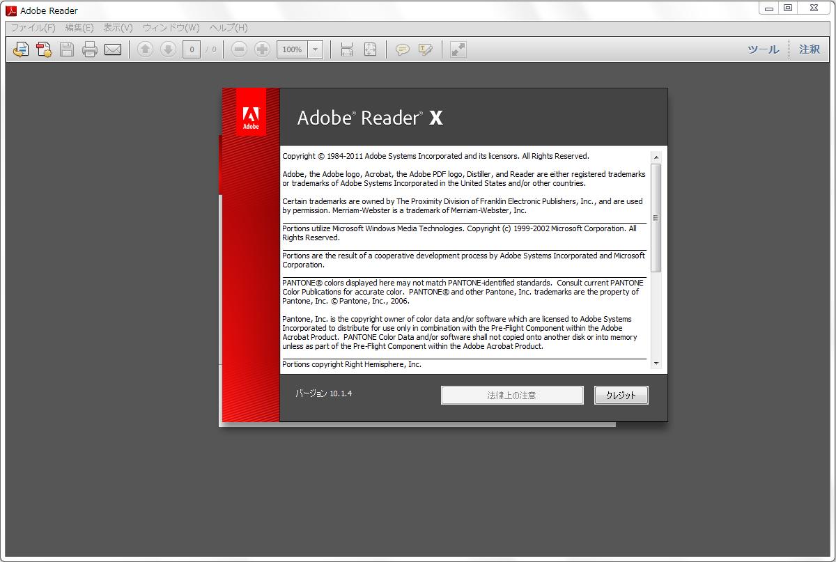 adobe reader html to pdf