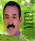 Ahmed Outaleb-Awali our irin adigh izi samhagh