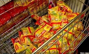 maggi noodles recall salmonella