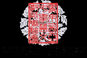 联谊会会徽