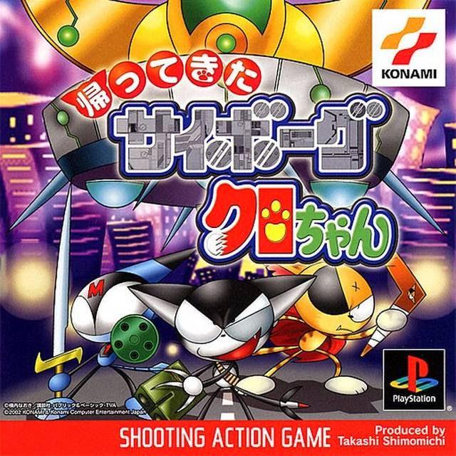 download game Kurochan PS1 high compres tanpa emulator
