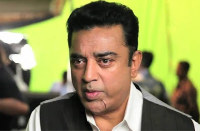 Kamal Hassan in the movie