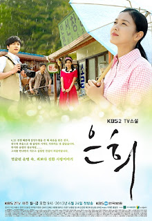 KOREAN DRAMA: TV Novel – Eun Hee Korean Drama 2013