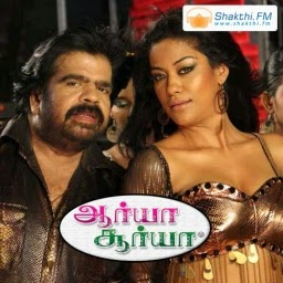 Thagadu Thgadu (2014) Tamil Mp3 Songs Download