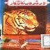 Darindon Ka Shikaar By Nawab Hasan Yar