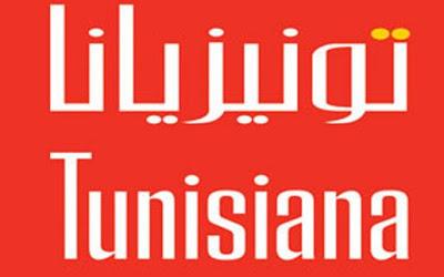 la cession de 15% du capital de Tunisiana  à QTEL