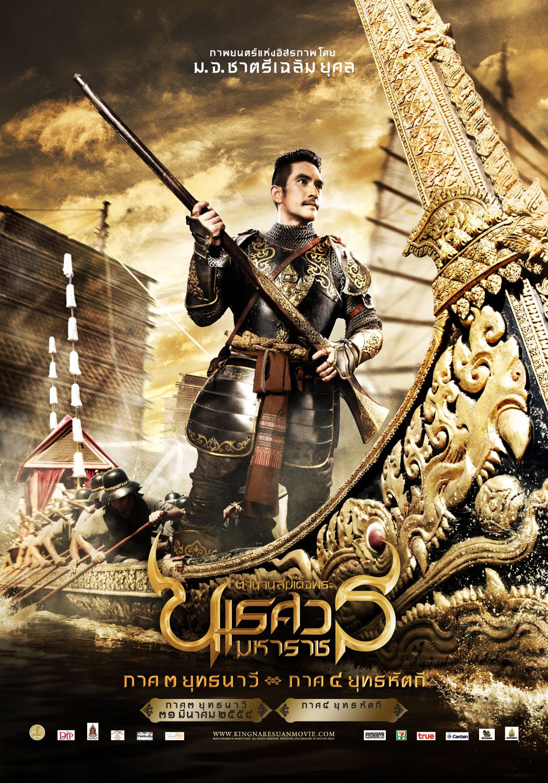 Phim Vương Triều Đẫm Máu Bản ... -  King Naresuan 5(2014) ...