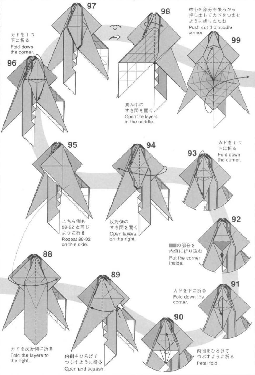 complex origami dragon instructions