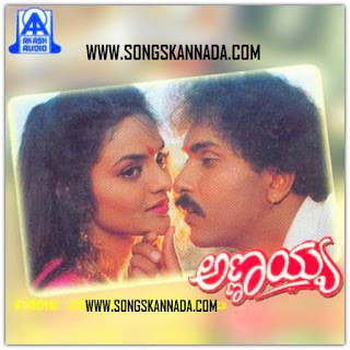 Annayya Kannada Movie mp3 Songs Download