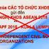 """KIẾN NGHỊ """"NGỚ NGẨN"""" CỦA TỔ CHỨC XHDS VIỆT NAM GỬI HỘI NGHỊ XHDS ASEAN 2015"""