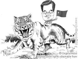 How To Draw Cartoon Tiger Cub