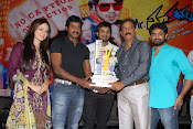 Mr Nookayya Triple Platinum Disk function photos-thumbnail-10