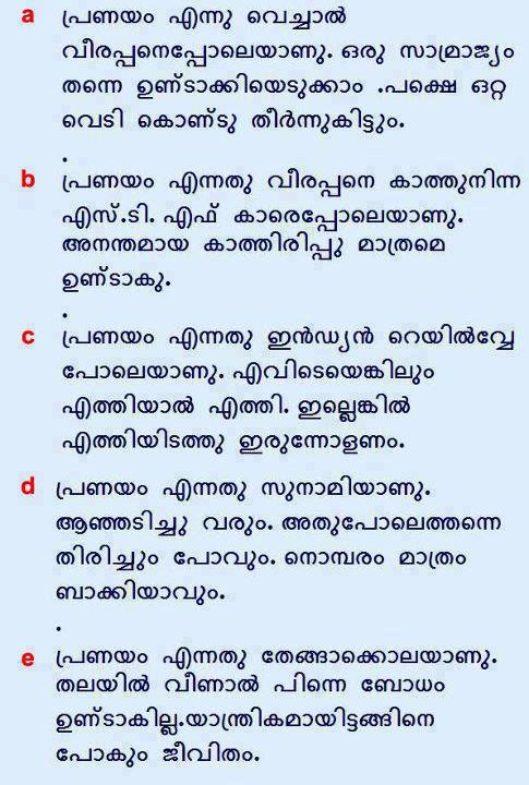 Malayalam+Love+Fail+Comment Posted by KALYANI KR Posted on 22:16:00 ...