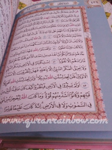 tampilan dalam al quran rainbow, tampilan dalam al quran rainbow falistya, tulisan arab al quran rainbow, tulisan arab al quran rainbow falistya