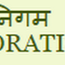 FCI Management Trainee Recruitment 2015 for 349 Posts
