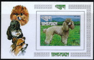 1973年ブータン王国 プードル ポメラニアン チワワの切手シート