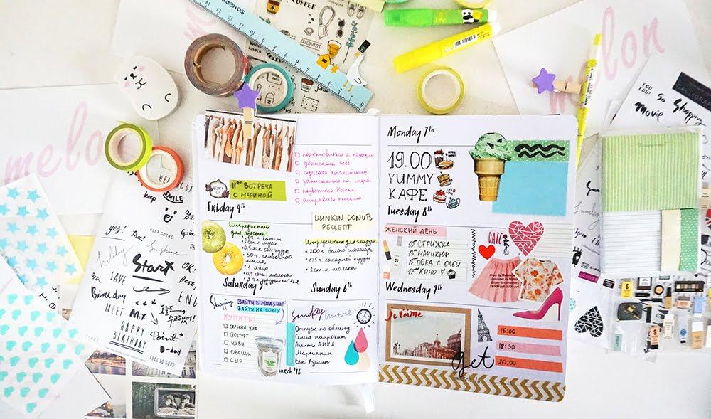 Как оформить ежедневник внутри своими руками