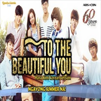 To The Beautiful You June 18, 2013 (06.18.13)...