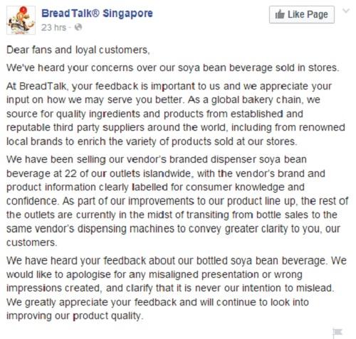BreadTalk Sinapore in Yeo's soya bean milk apology