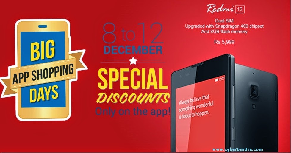 Buy Redmi 1S, order Redmi 1S, free offer from FlipKart, Flipkart Big App Shopping Day Offer, Flipkart Big App Shopping Day: Redmi 1S Back to Store, Redmi 1S Back to Store, purchase Redmi 1S Back to Store, Redmi 1S features,