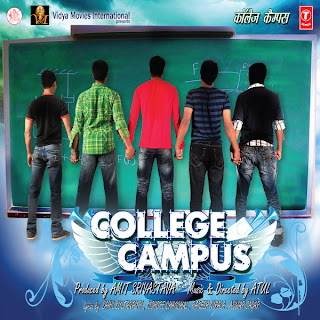 College Campus (2011) movie wallpaper songs Download{ilovemediafire.blogspot.com}