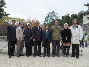 Aichi University 2010