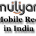 HOW TO GET FREE RECHARGE FROM AMULYAM