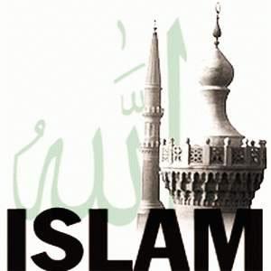 Gambar Sejarah Perkembangan Agama Islam di Dunia