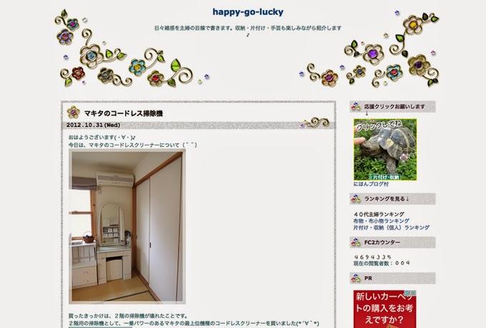 http://purity798.blog13.fc2.com/blog-entry-694.html