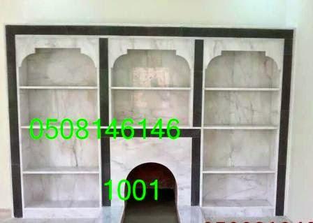 ديكورات مشبات 1001.jpg