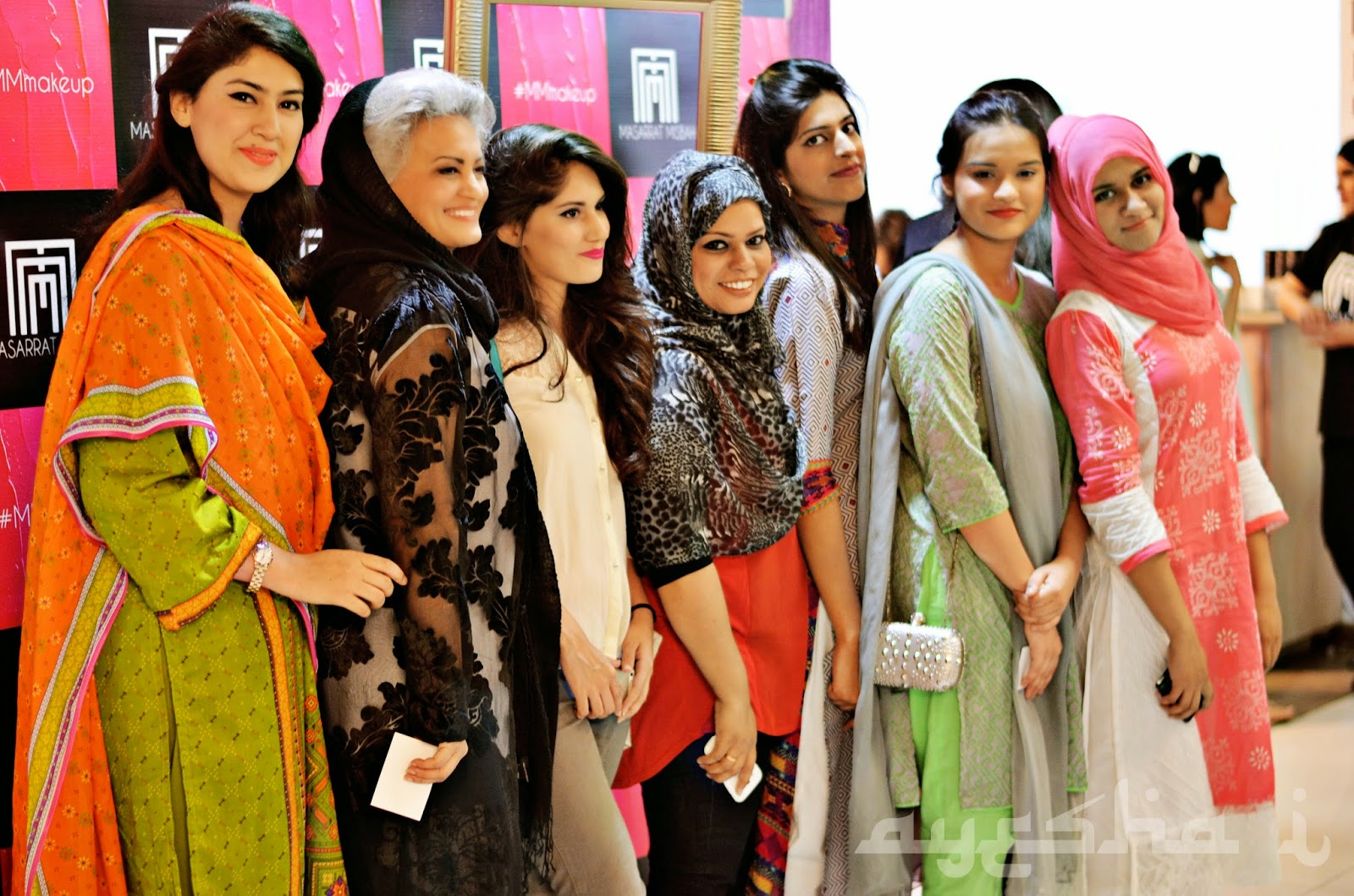 Pakistani beauty bloggers