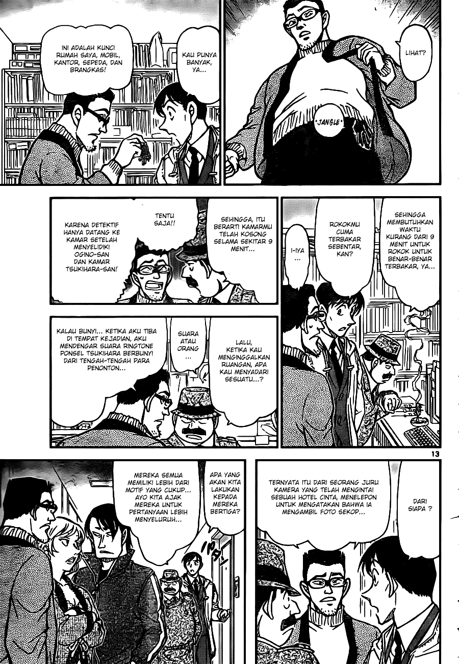 Baca Manga, Baca Komik, Detective Conan Chapter 810, Detective Conan File 810 Indo, Detective Conan 810 Bahasa Indonesia, Detective Conan 810 Online