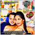 Suvvi (2015) Kannada Movie Mp3 Songs Free Download