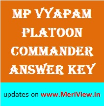 Vyapam Answer sheet Platoon Commander