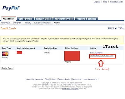 الطريقة الصحيحة لطلب بطاقة بايونر step4.png