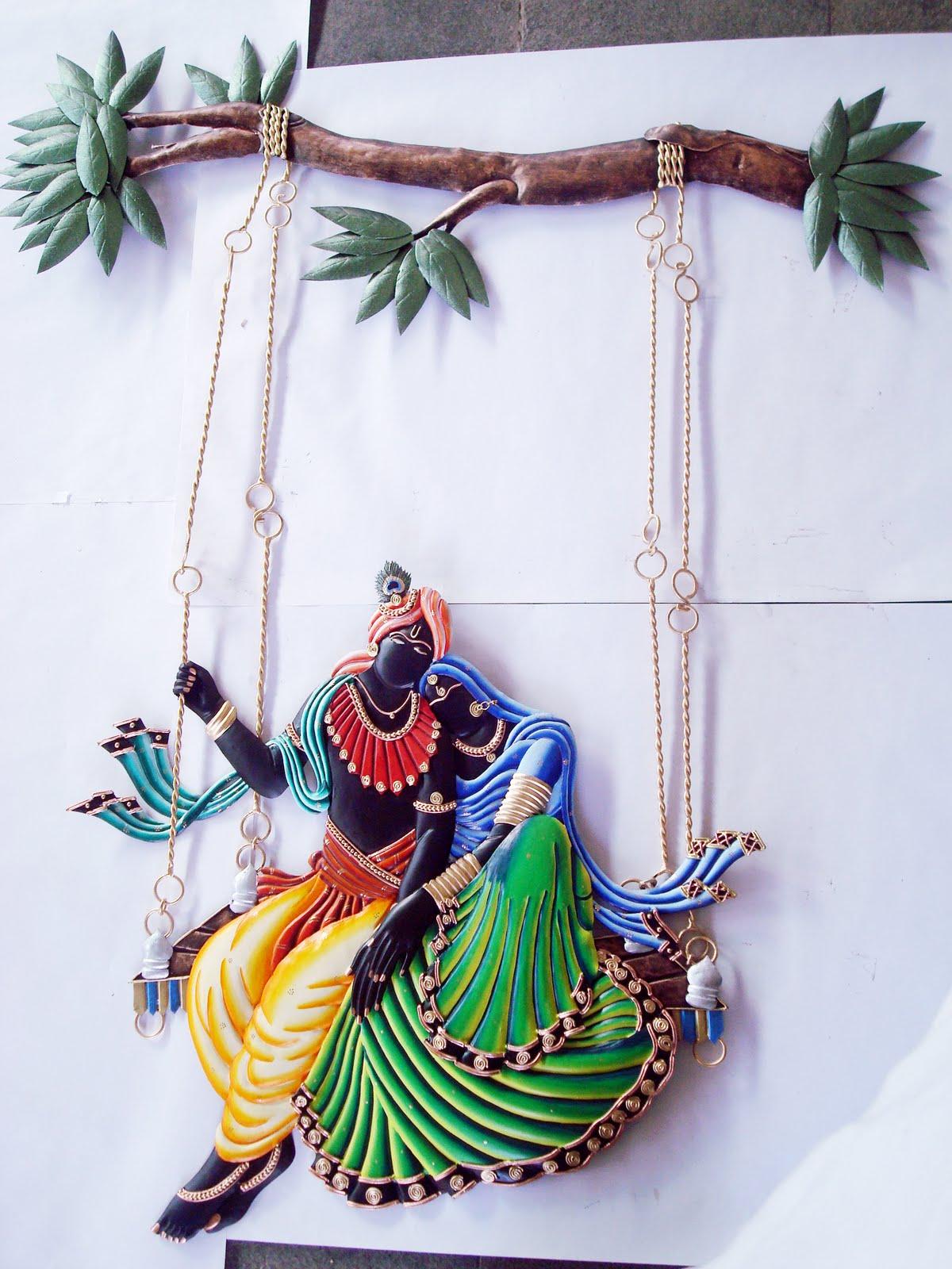 Radha Krishna Jhula