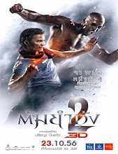 Tom yum goong 2 (The Protector 2) (2013)