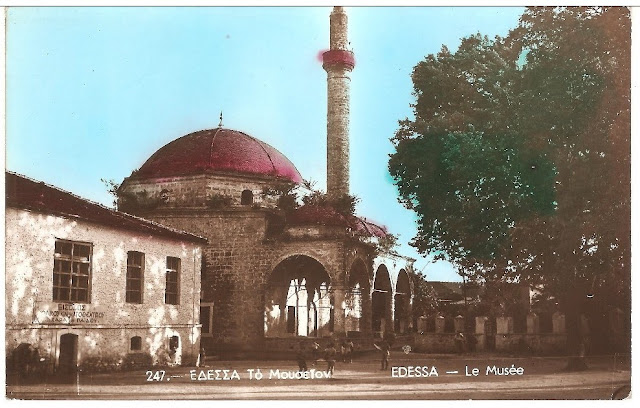 Το γενί τζαμί το 1940 - 1950