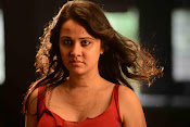Nisha Kothari photos from Criminals movie-thumbnail-11