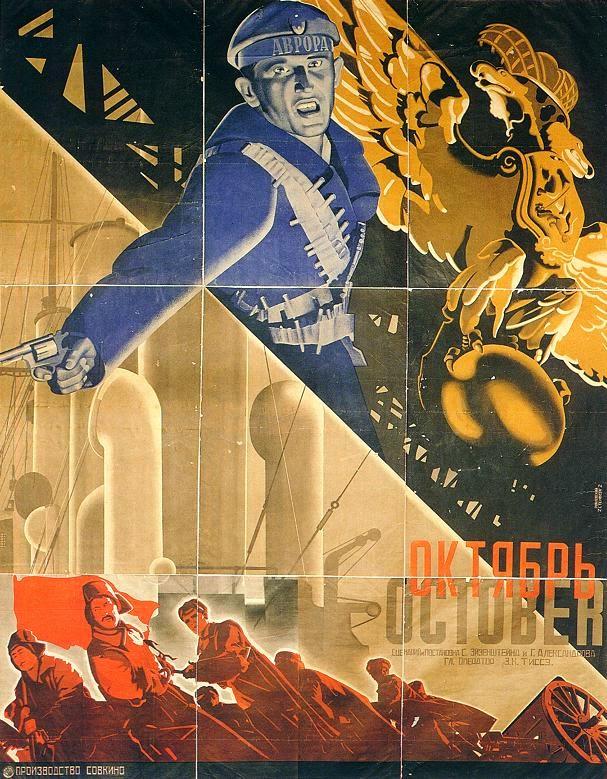 OCTOBER (1928)