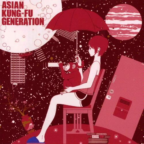 Asian Kung Fu Generation Cover Art 41