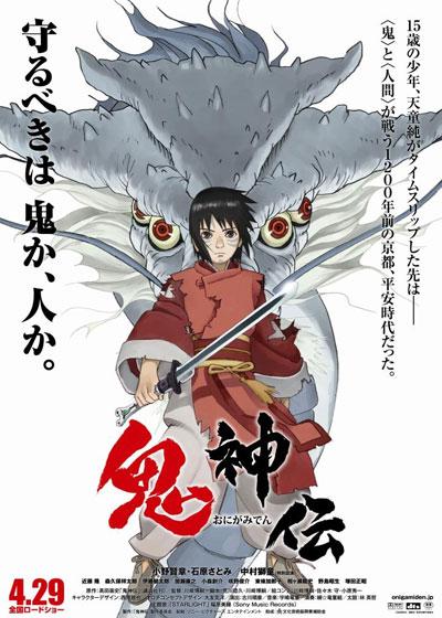 فيلم الانمي legend of the millennium dragon مترجم IM3Qd.jpg