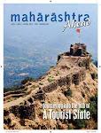 ई-महाराष्ट्र अहेड