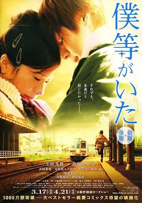 Bokura ga Ita Dorama Live Action Movie trailer