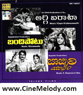 Aggi Barata-1966 Bandipotu-1963 Bobbili Yuddham-1964 Telugu Mp3 Songs Free  Download  1962