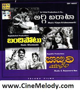 Aggi Barata-1966 Bandipotu-1963 Bobbili Yuddham-1964 Telugu Mp3 Songs Free  Download  1962
