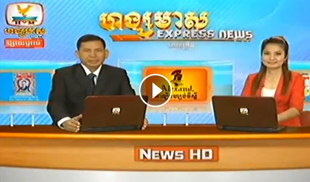 khmer news Hang Meas HDTV 24 October 2014 Part 05