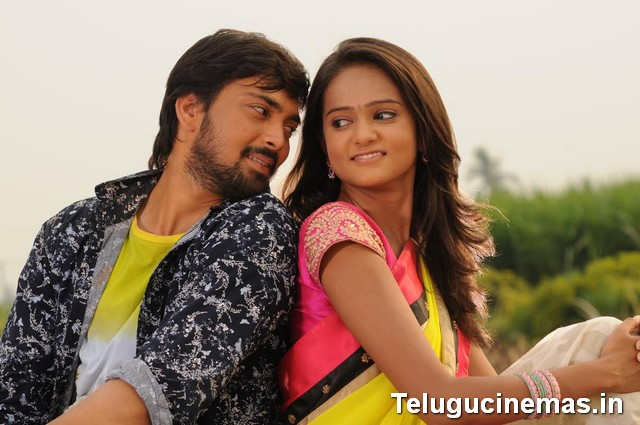 Godavari Movie Details,