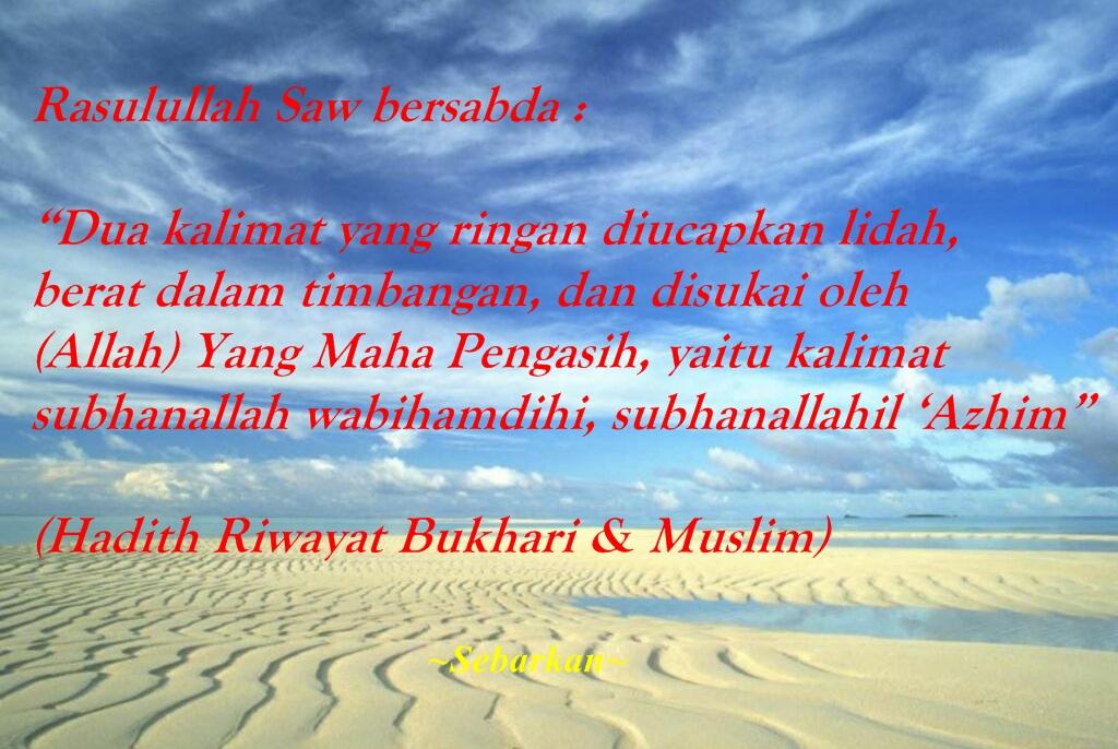 ISLAM ITU INDAH & MUDAH